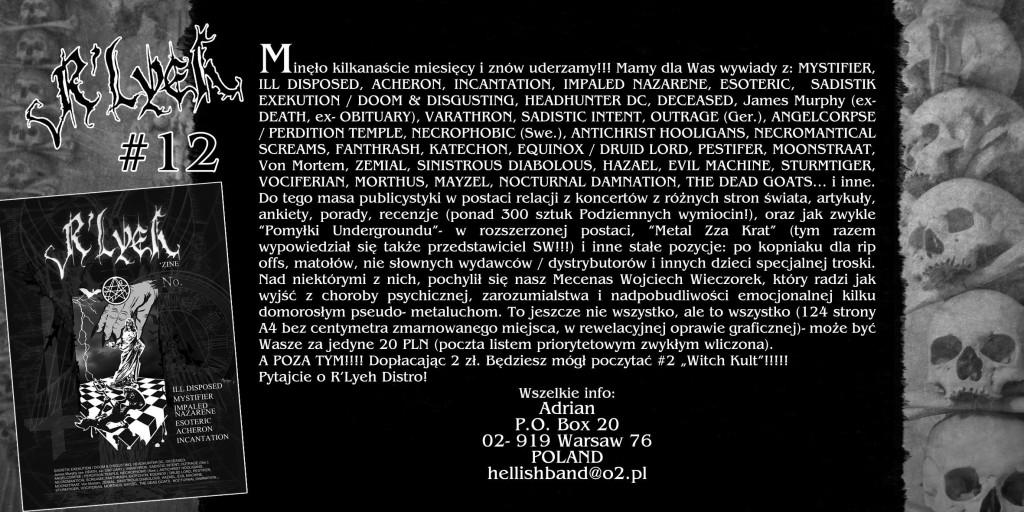 Rlyeh12_flyer