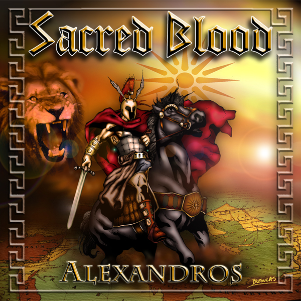 SACRED BLOOD Alexandros `12